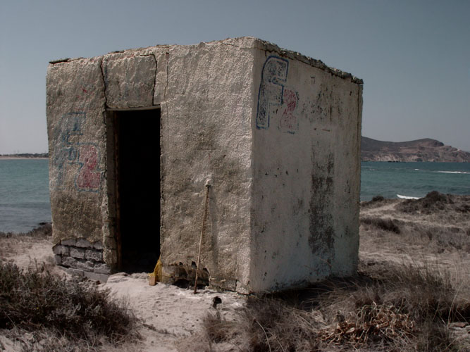 F2 Cube, Naxos Greece